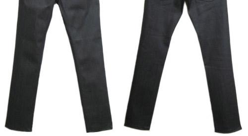 jeans-enduits