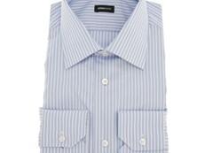 brandalley-chemise