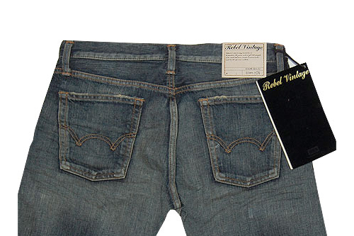 jeans-edwin