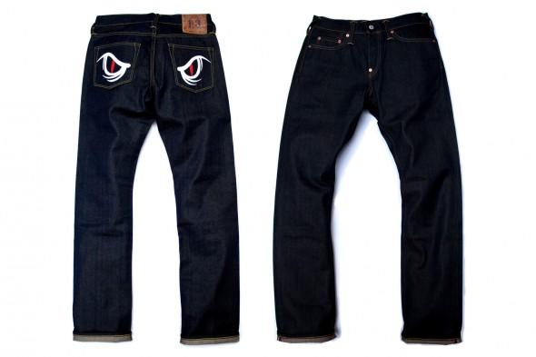 "Evisu ""Snake Eye"" jeans"
