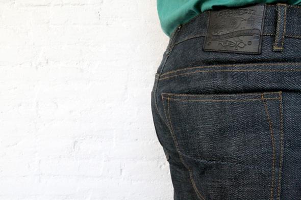 poches jeans renhsen