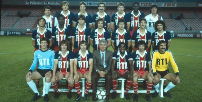 PSG-1981