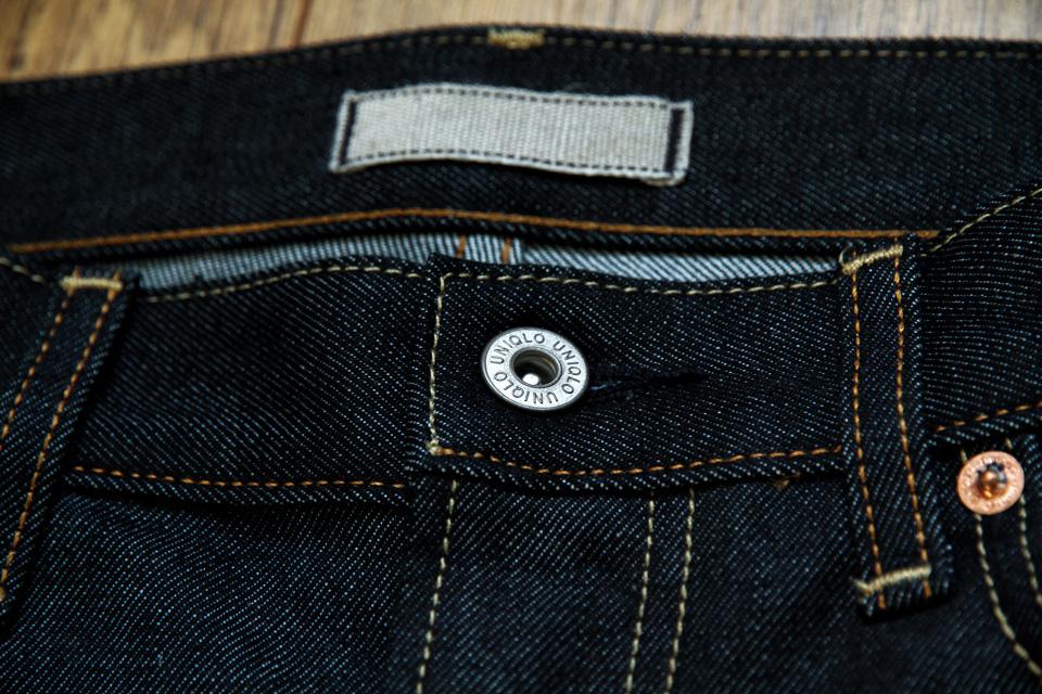 bouton-jeans-uniqlo