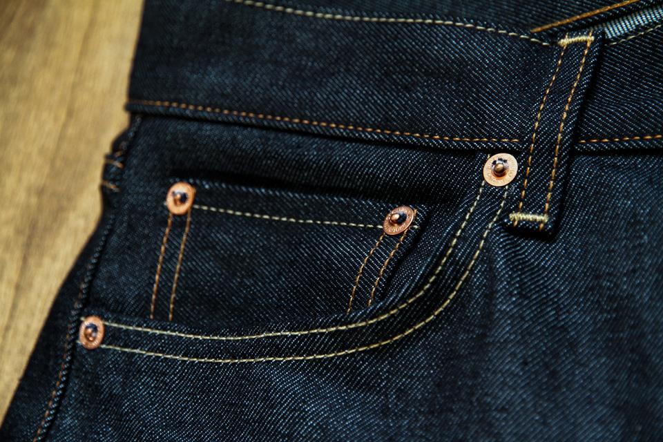 rivets-poches-jeans-uniqlo