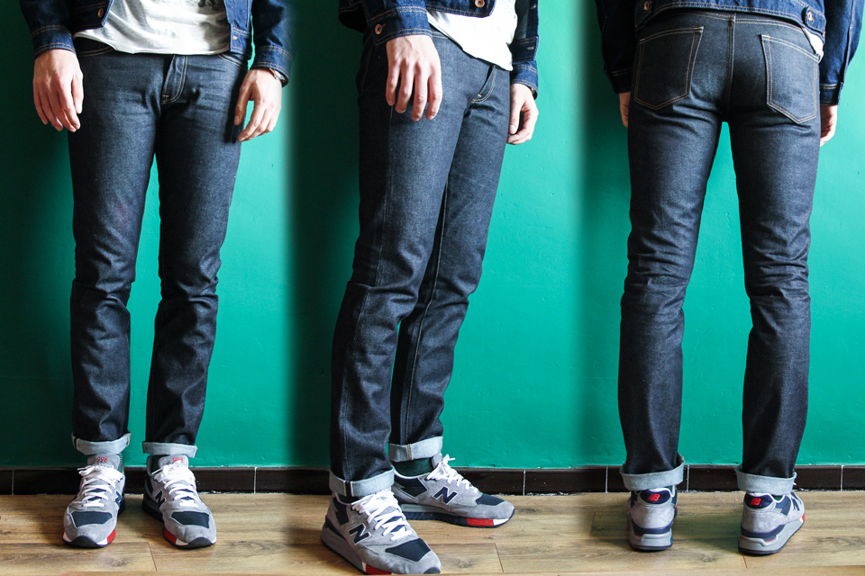 test-jeans-selvedge-uniqlo