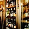 bar à vin paris vivant cave