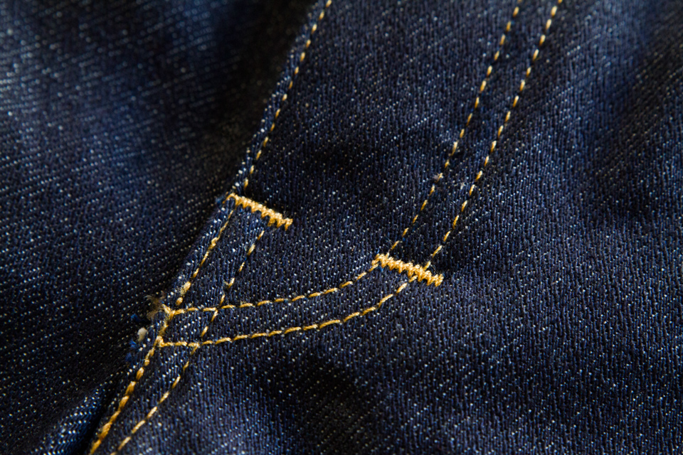 coutures or jeans selvedge