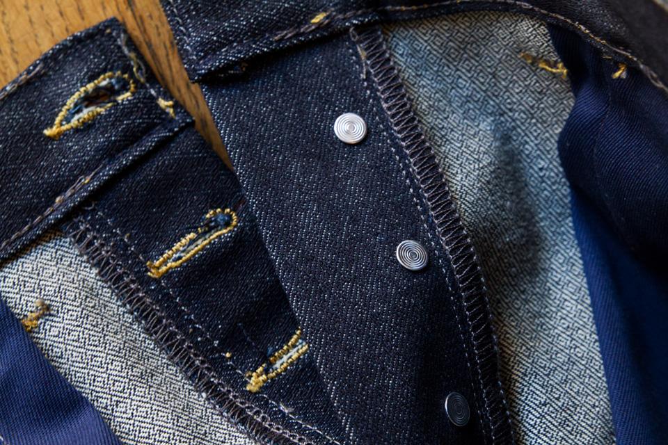jeans dao finition interieur
