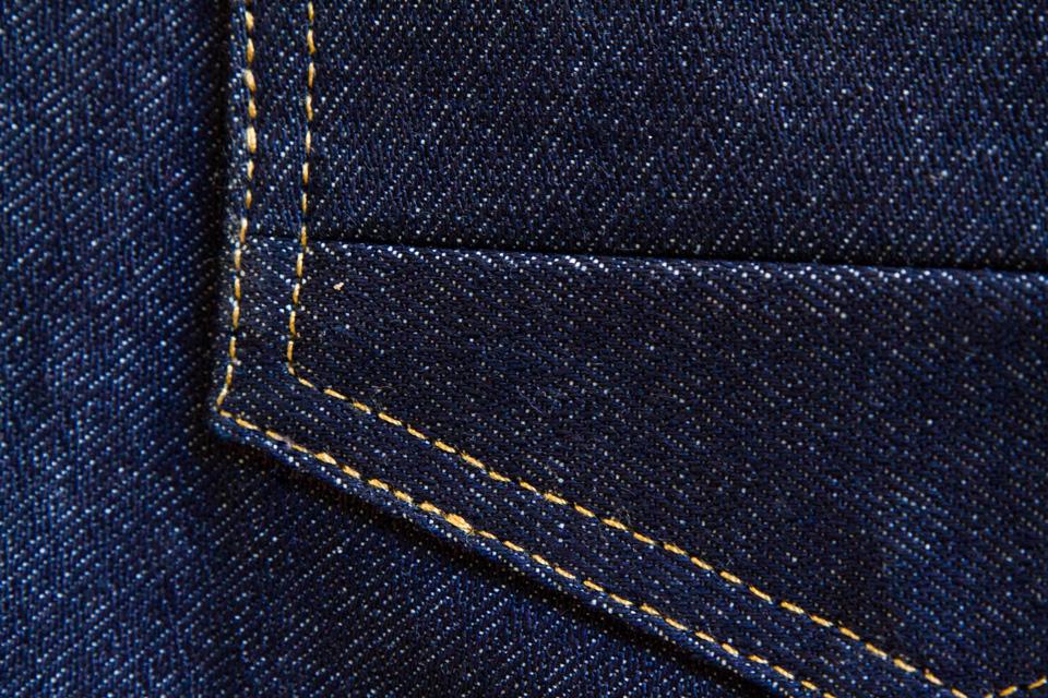 poche finition jeans dao
