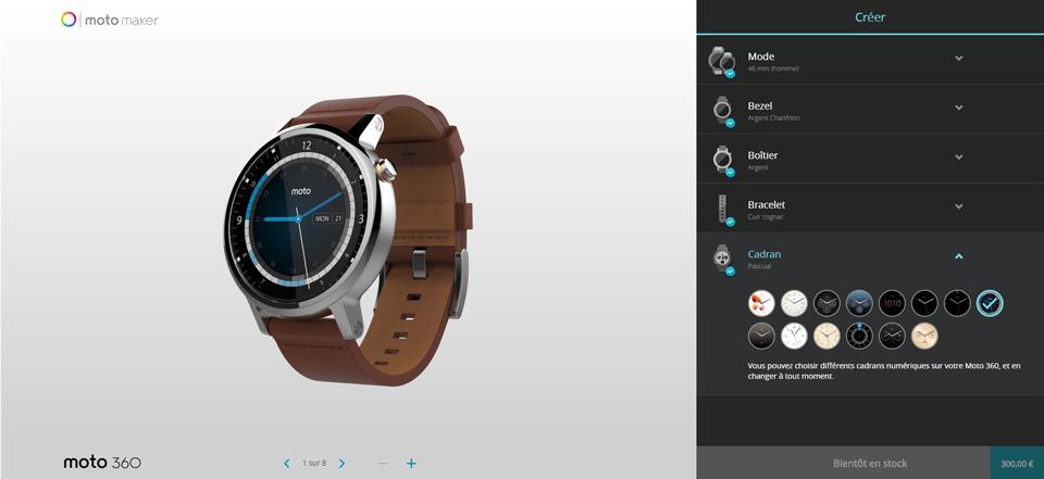 Moto Maker Motorola