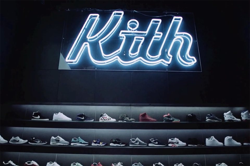 kith store shop boutique