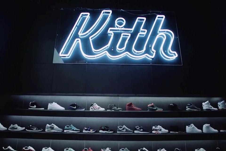 kith store shop boutique