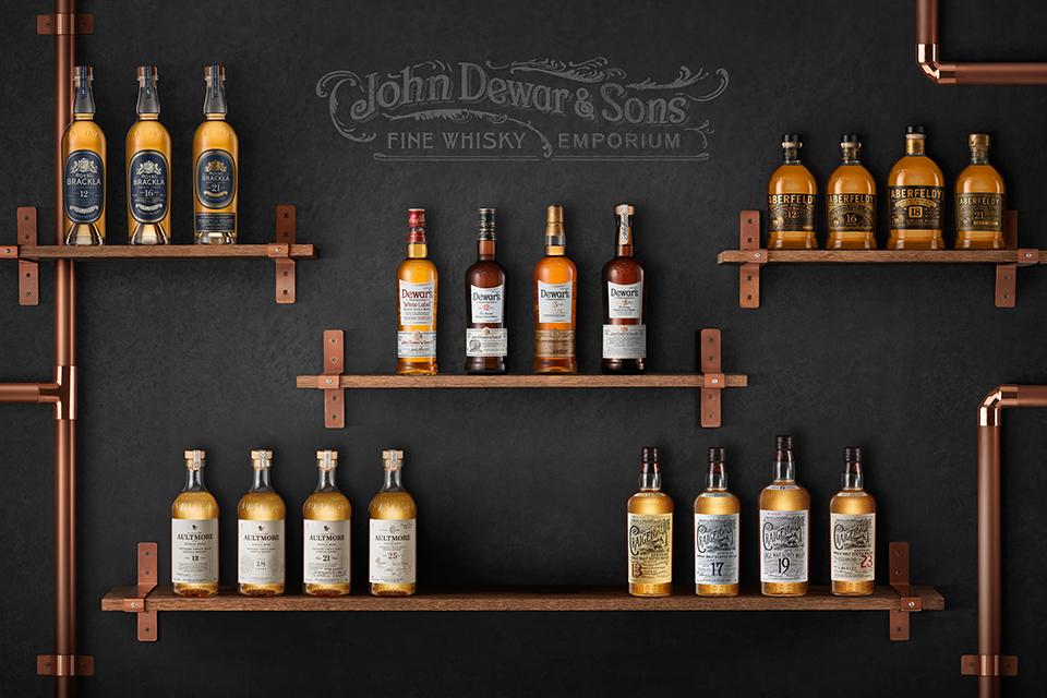 john dewar sons whiskys