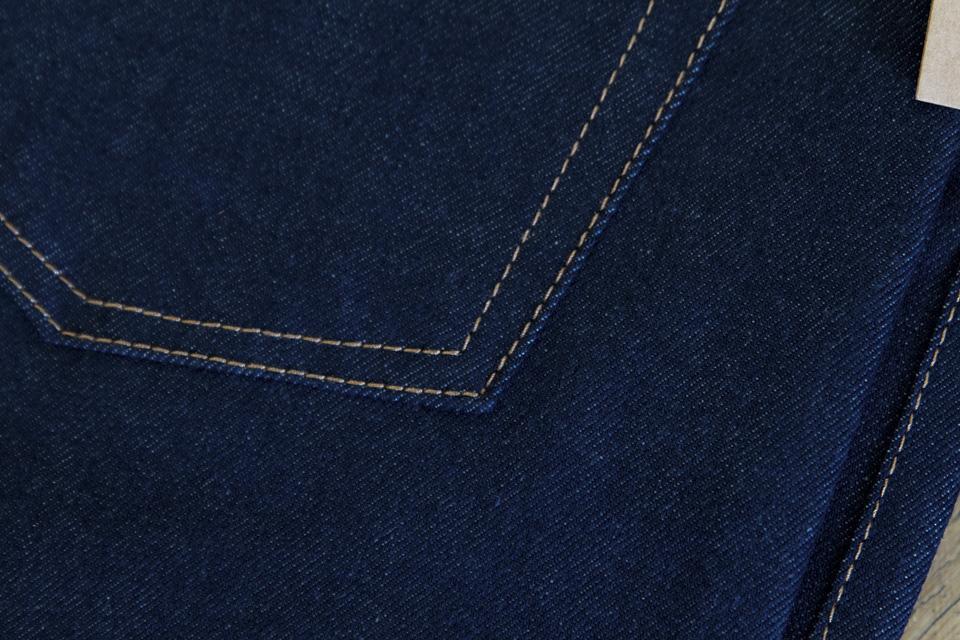 Jeans le pantalon details