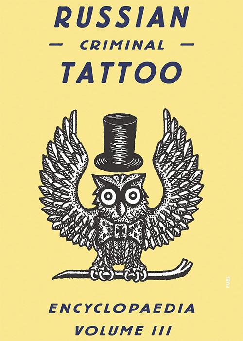 10 livres de tatouages conna tre for Russian criminal tattoo encyclopedia