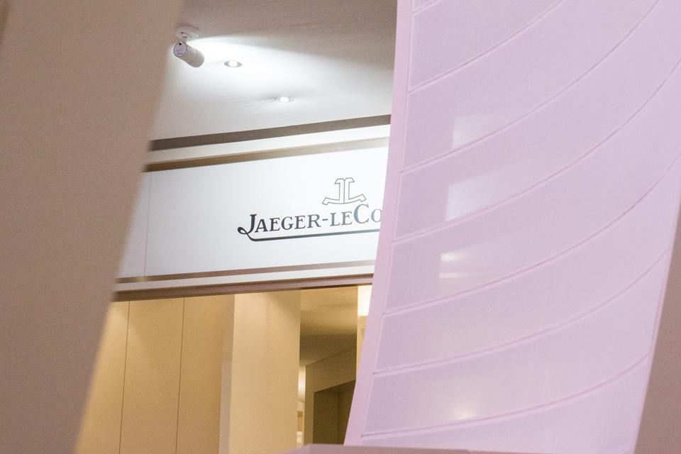 jaeger lecoultre sihh pavillon
