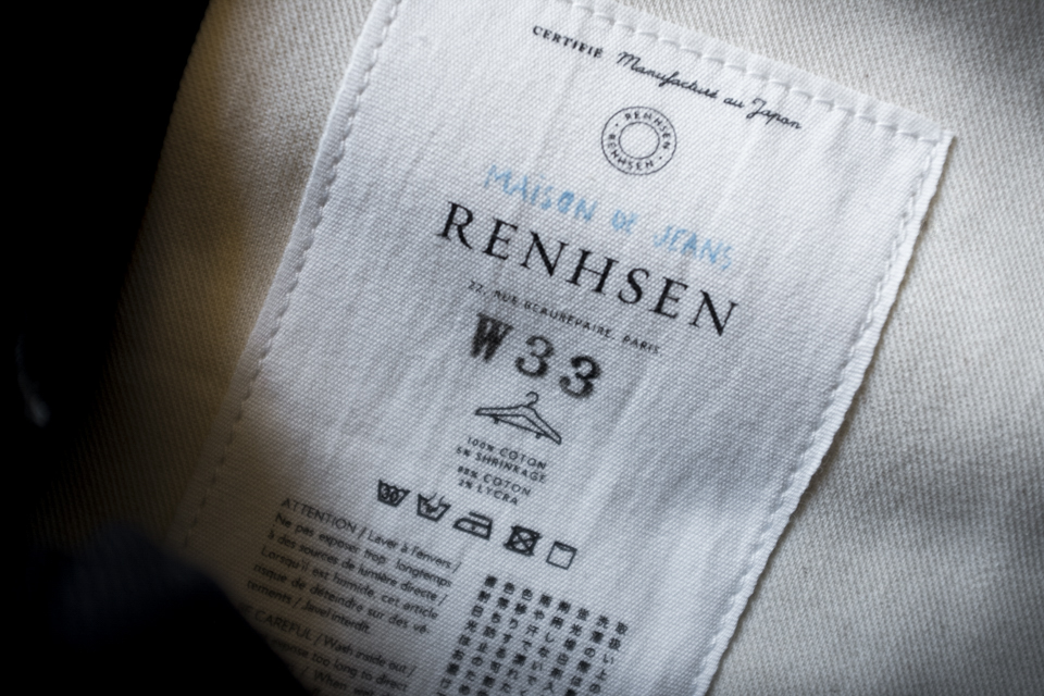 renhsen jeans made in japan