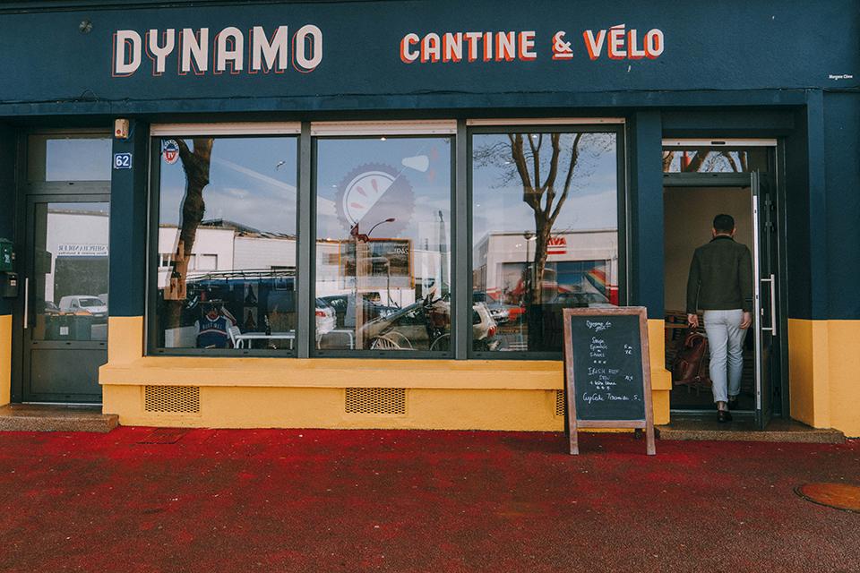 Dynamo Look Entree