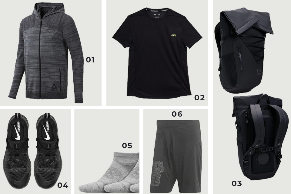 selection soldes fitness fw19