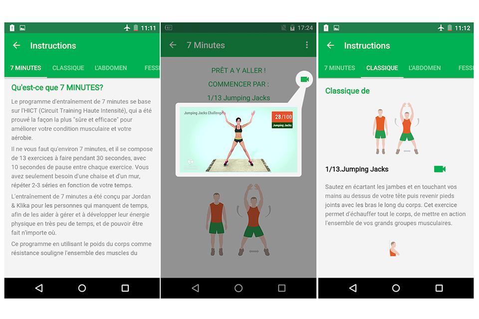 visuel application 7 min workout 2020