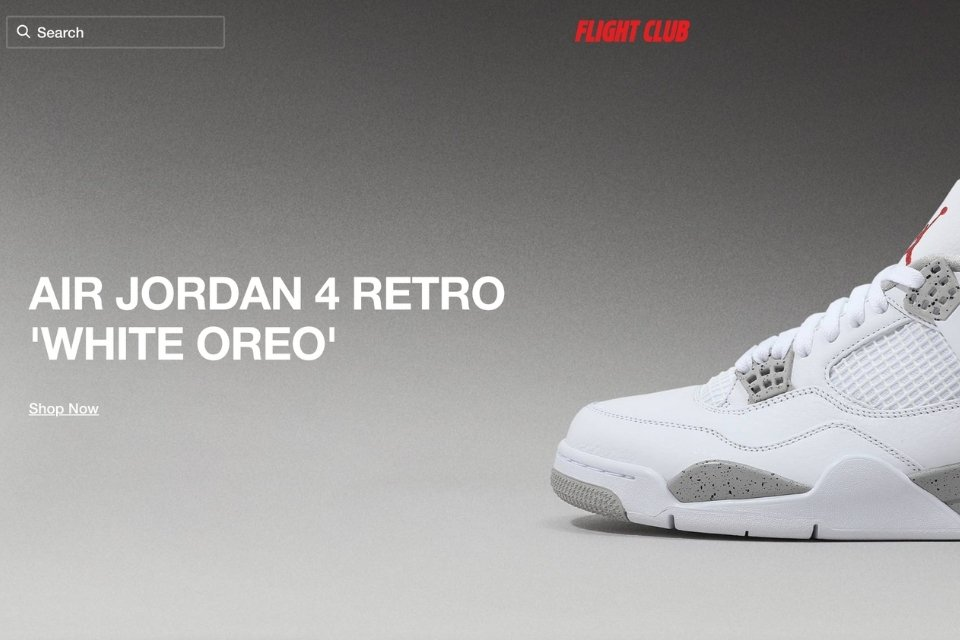 FightClub site resell sneakers