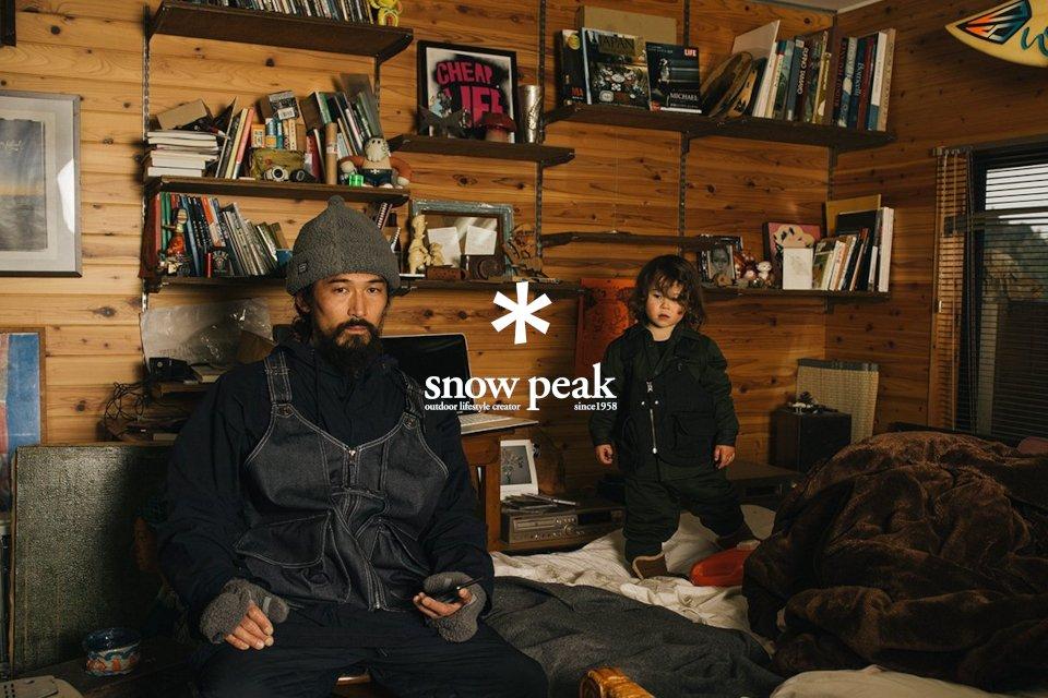 snow peak lookbook aw20 avec logo