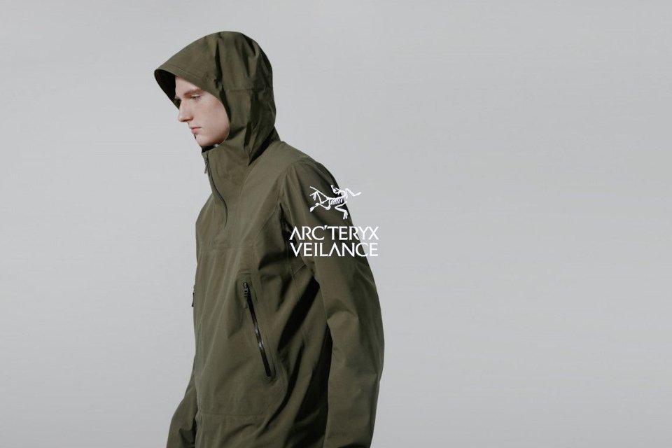 veilance lookbook veste softshell verte avec logo