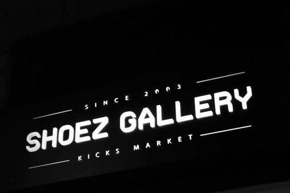 Shoez Gallery Lyon