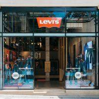 Boutique Levis Paris 2020