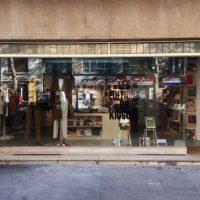 Boutique Beige Habilleur 2020